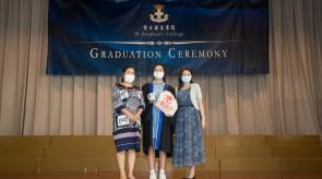20200713_Grad_Ceremony2.jpg